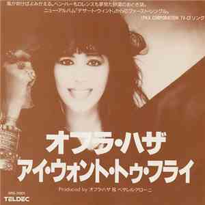 Ofra Haza - I Want To Fly download free